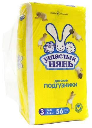 Подгузники Ушастый Нянь Midi 3 (4-9 кг), 56 шт.