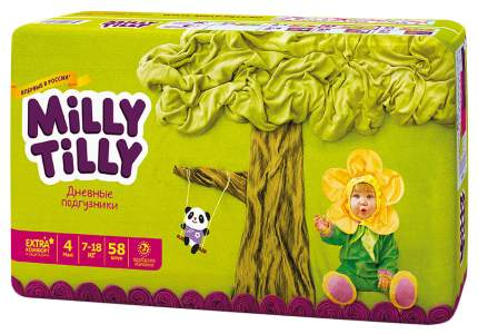 Подгузники Milly Tilly Maxi 4 (7-18 кг), 58 шт.