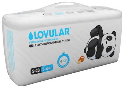 Подгузники для новорожденных Lovular S (3-6 кг), 28 шт.