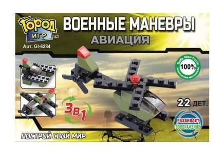 Конструктор пластиковый Город Игр Военные Маневры. Вертолет