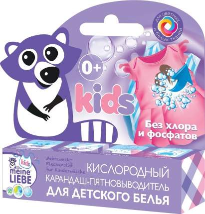 Кислородный карандаш-пятновыводитель для детского белья Meine Liebe 35 г