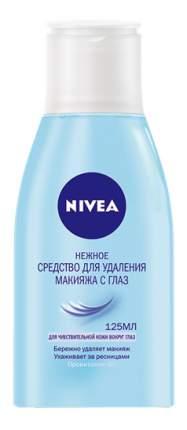 Средство для снятия макияжа NIVEA Нежное для глаз 125 мл