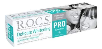 Зубная паста R.O.C.S. деликатное отбеливание Sweet Mint 135 г.