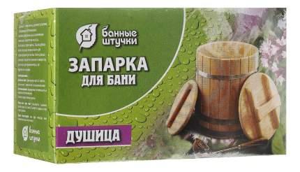 Банные Штучки Трава душица 20 фильтр-пакетов