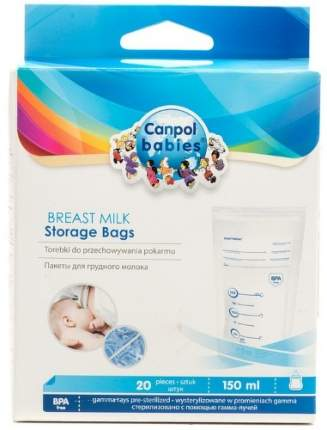 Пакеты для хранения грудного молока CANPOL BABIES 70/001 20 шт.
