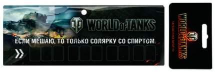 Автомобильная визитка WORLD OF TANKS WOT-MT-WT031510