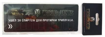 Автомобильная визитка WORLD OF TANKS MT-WT031501