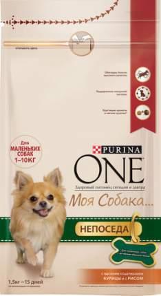 "Сухой корм для собак Purina One Мини ""Моя Собака... Непоседа"", курица, рис, 1.5кг"