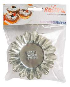 Набор форм для выпечки для кекса средняя КФ-02.006