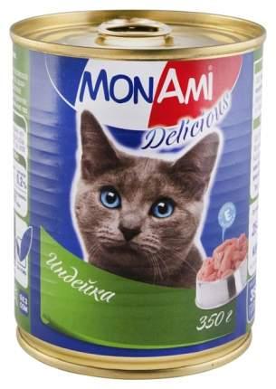 Консервы для кошек MonAmi Delicious, индейка, 350г