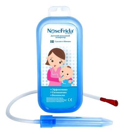 Аспиратор детский NoseFrida Аспиратор для носа