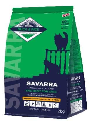 Сухой корм для кошек Savarra Food Hairball Control, для выведения шерсти, утка, рис, 2кг