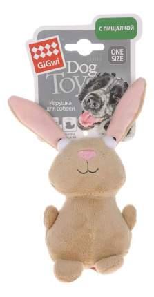 Мягкая игрушка для собак GiGwi Кролик с пищалкой, длина 16 см