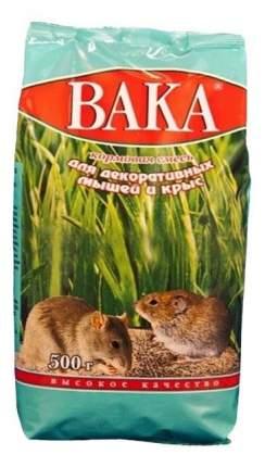 Корм для крыс, мышей Вака ВК 0.5 кг 1 шт