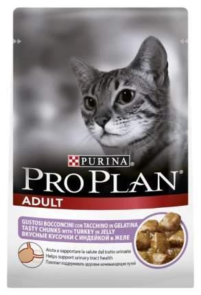 Влажный корм для кошек PRO PLAN Nutri Savour Adult, индейка, 85г