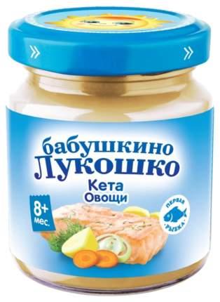Пюре рыбное Бабушкино Лукошко Кета-овощи с 8 мес. 100 г