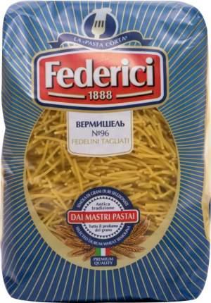 Макаронные изделия Fedelini tagliati federici вермишель 500 г