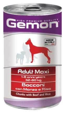Консервы для собак Gemon Maxi, кусочки говядины с рисом, 1250г