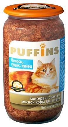 Консервы для кошек Puffins, с лососем, судаком и тунцом, 650г