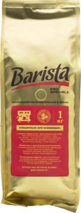 Кофе в зернах Barista pro speciale для кофемашин 1000 г