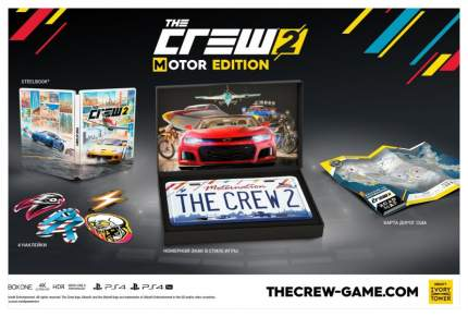 Игра The Crew 2 Motor Edition (Издание без игрового диска) для PC