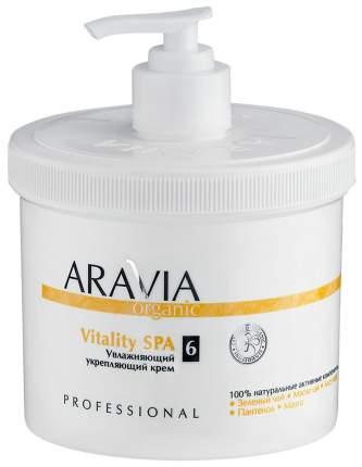 Крем для тела Aravia Professional Увлажняющий укрепляющий Vitality SPA 550 мл