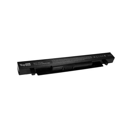 Аккумулятор для ноутбука Asus X550, X550D, X550A, X550L, X550V Series