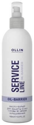 Масло для волос Ollin Professional Service Line Protection scalp oil-barrier 150 мл