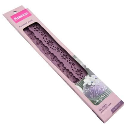 Форма для мастики Fissman 8451 Фиолетовый