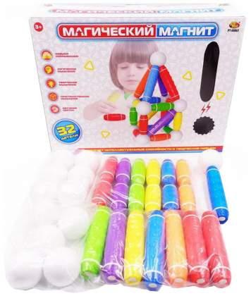 Конструктор магнитный ABtoys Магический магнит PT-00863