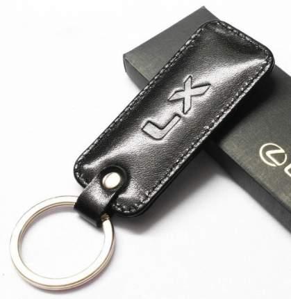 Кожаный брелок для ключей Lexus LX OT1100801L