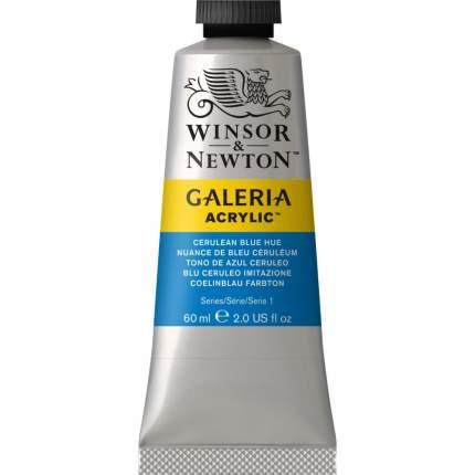 Акриловая краска Winsor&Newton Galeria оттенок лазурь 60 мл