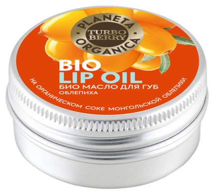 Масло для губ Planeta Organica Turbo Berry Облепиха 15 мл