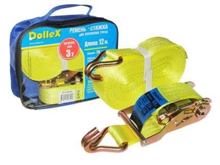 Dollex ST-123830