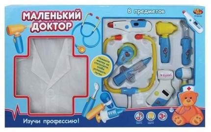 """Набор доктора """"Маленький доктор"""" с халатом, 8 предметов"""