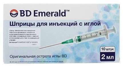 Шприц BD Emerald 3-х компонентный 2 мл черный 0,7 х 30 мм 10 шт.
