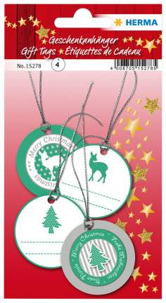 """Бирки для подарков """"Новый год 3D"""", зелёные с серебром, 5 см"""