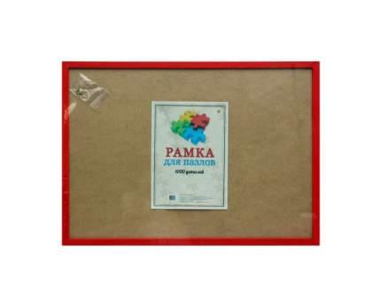 Рамка для пазлов из 1000 деталей, 68х48 см, багет плоский 20 мм, цвет красный