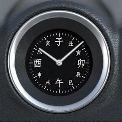 Часы для приборных панелей автомобиля Suzuki 9900099053CL2
