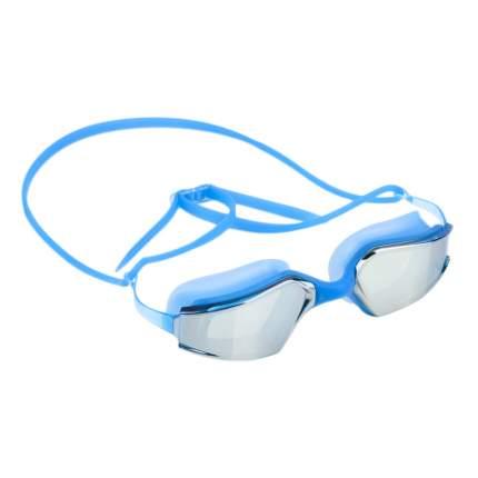 Очки для плавания Larsen S53UV белый/синий