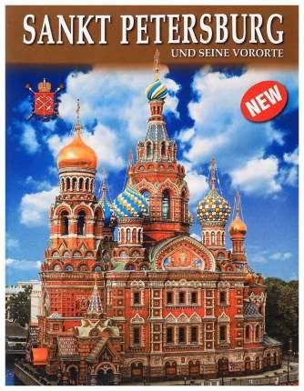Книга Золотой лев. Санкт-Петербург и пригороды.На немецком языке