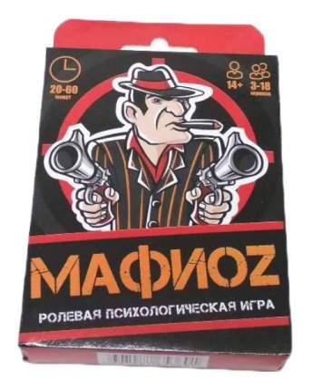 ГЕЛИЙ Карточная игра МафиОZ 10072