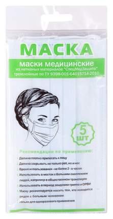 Маска медицинская PL 5 шт.