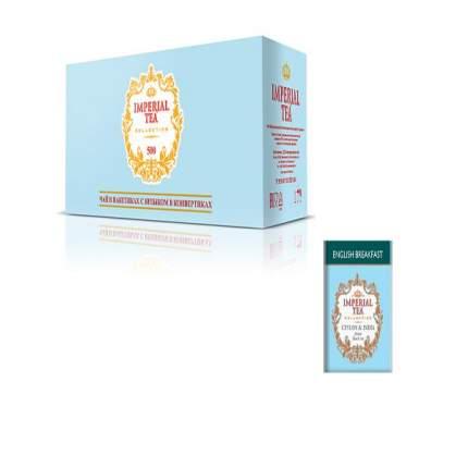 Чай черный Imperial tea collection English Breakfast 500 пакетиков