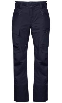 Спортивные брюки Bergans Hafslo Insulated, dk navy/ocean, M INT