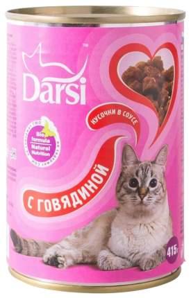 Консервы для кошек Darsi, говядина, 12шт, 415г