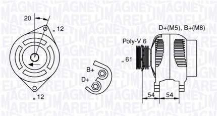 Генератор Magneti Marelli 063321826010
