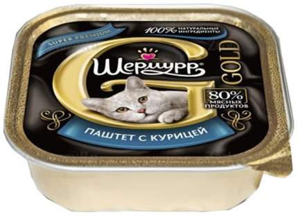 Консервы для кошек ШЕРМУРР GOLD, паштет с курицей, 100г