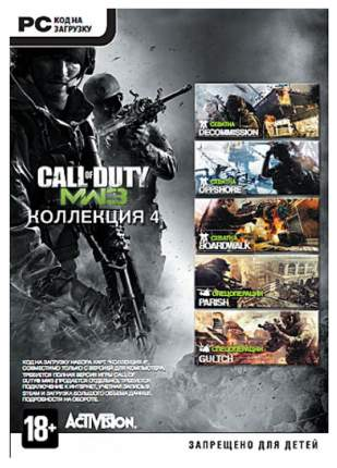 Игра Call of Duty: Modern Warfare 3 (Коллекция 4) для PC