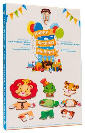 Развивающая игрушка АльДенте Mr. Bigzy Магнитная игра День рождение жирафа